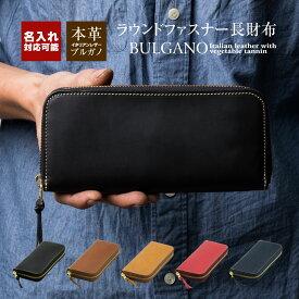 2548d8d45958 楽天市場】名入れ(メンズ財布|財布・ケース):バッグ・小物・ブランド ...