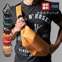 【MAX4,000円OFFクーポン発行中!送料無料】ボディバッグ メンズ ワンショルダー 本革 ショルダーバッグ ボディーバッ…
