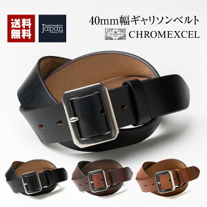 【送料無料】クロムエクセル
