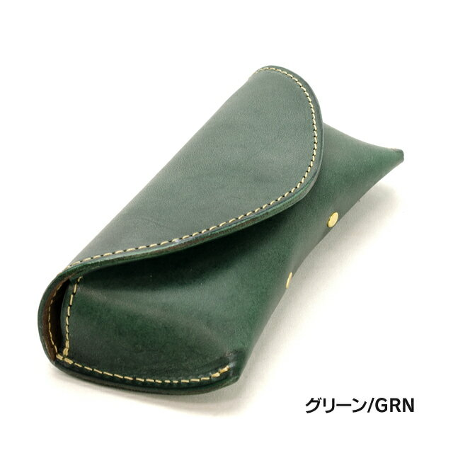 【在庫限り・送料無料】/眼鏡ケース/レザー/革/本革