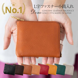 Leather product made in small wallet wallet compact Japan recommended present present Italian in coin purse Lady's coin case こぜに genuine leather mini-wallet men Mother's Day