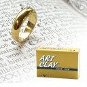 アートクレイゴールド K22(3g) 送料無料 手づくりアクセサリー クレイ 指輪 自分だけの オリジナル 世界でひとつ ジュエリー 日常づ…