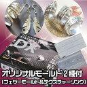 アートクレイシルバースターターセットDX【モールド(型)×2種セット付】銀粘土 純銀粘土 シルバー アクセサリー 手作り キット クレ…