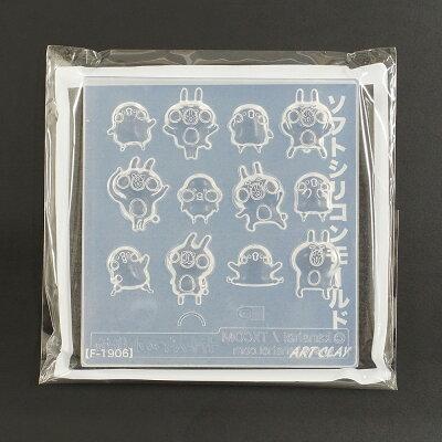 カナヘイの小動物銀の粘土で作るハンドメイドピンバッジキット