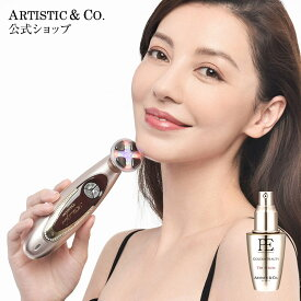 led 美顔器 Miss Arrivo Ghost PREMIUM ミスアリーヴォゴースト プレミアム リフトアップ メーカー保証付き ARTISTIC&CO.公式