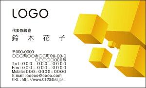 【送料無料】カラーデザイン名刺 ショップカード 印刷 作成【100枚】ロゴ入れ可 シンプル イエロー キューブ simple001