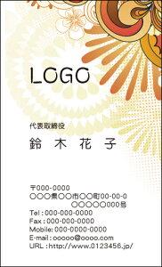 【送料無料】カラーデザイン名刺 ショップカード 印刷 作成【100枚】ロゴ入れ可 オレンジ レトロ 花 retro006