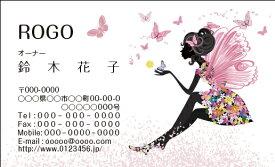 カラーデザイン名刺 ショップカード 印刷 作成【100枚】オリジナルロゴ入れ可 蝶 バタフライ butterfly005