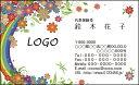 カラーデザイン名刺 ショップカード 印刷 作成【100枚】オリジナルロゴ入れ可 カラフル おしゃれ 個性的 花 Fancy001