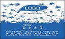 カラーデザイン名刺 ショップカード 印刷 作成【100枚】オリジナルロゴ入れ可 マリンショップ スキューバダイビング 水族館 fish002