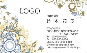 【送料無料】カラーデザイン名刺 ショップカード 印刷 作成【100枚】ロゴ入れ可 フローラル エレガント floral006