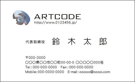 カラービジネス名刺 印刷 作成【100枚】オリジナルロゴ入れ可 シンプルなビジネス向け名刺 business001
