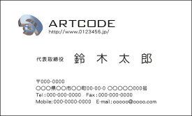 【送料無料】カラービジネス名刺 印刷 作成【100枚】ロゴ入れ可 シンプルなビジネス向け名刺 business001