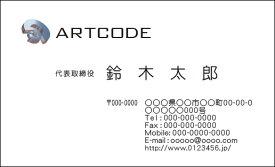 カラービジネス名刺 印刷 作成【100枚】オリジナルロゴ入れ可 シンプルなビジネス向け名刺 business002