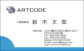 【送料無料】カラービジネス名刺 印刷 作成【100枚】ロゴ入れ可 シンプルなビジネス向け名刺 business003