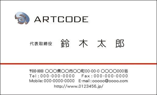 カラービジネス名刺 印刷 作成【100枚】オリジナルロゴ入れ可 シンプルなビジネス向け名刺 business004
