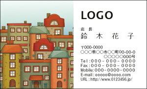 【送料無料】カラーデザイン名刺 ショップカード 印刷 作成【100枚】ロゴ入れ可 絵本 ポップ かわいい picturebook001