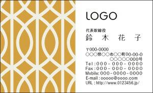 【送料無料】カラーデザイン名刺 ショップカード 印刷 作成【100枚】ロゴ入れ可 レトロ  spaceage006