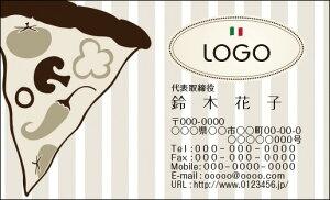 【送料無料】カラーデザイン名刺 ショップカード 印刷 作成【100枚】ロゴ入れ可 飲食店 イタリアン レストラン italian001
