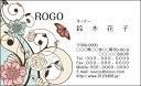 カラーデザイン名刺 ショップカード 印刷 作成【100枚】オリジナルロゴ入れ可 蝶 バタフライ butterfly007