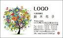 カラーデザイン名刺 ショップカード 印刷 作成【100枚】オリジナルロゴ入れ可 自然 木 花 ナチュラル season011