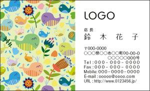 【送料無料】カラーデザイン名刺 ショップカード 印刷 作成【100枚】ロゴ入れ可 ポップ カラフル 子供 キッズ Child001