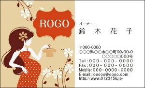 【送料無料】カラーデザイン名刺 ショップカード 印刷 作成【100枚】ロゴ入れ可 マタニティ 子供服 maternity001