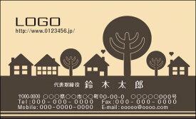 カラーデザイン名刺 ショップカード 印刷 作成【100枚】オリジナルロゴ入れ可 ナチュラル ホーム 家 home001