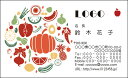 カラーデザイン名刺 ショップカード 印刷 作成【100枚】オリジナルロゴ入れ可 飲食店 野菜 フルーツ vegetable002