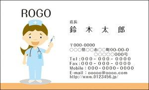 【送料無料】カラーデザイン名刺 ショップカード 印刷 作成【100枚】ロゴ入れ可 看護師 mascot020
