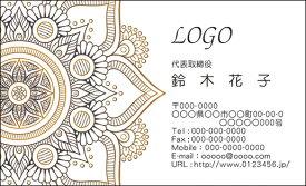 カラーデザイン名刺 ショップカード 印刷 作成【100枚】オリジナルロゴ入れ可 シック ペイズリー paisley006