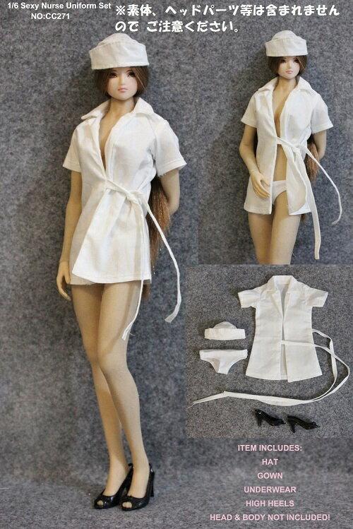 ドールズフィギュア CC271 1/6フィギュア用衣装 セクシーナースコスチュームセット (DOLLSFIGURE CC271)