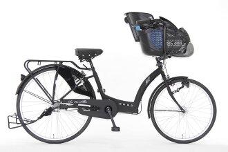 Three children ride bicycles SOGO チヤオフレンドカスタムデラックス CHF26B CDX G3J