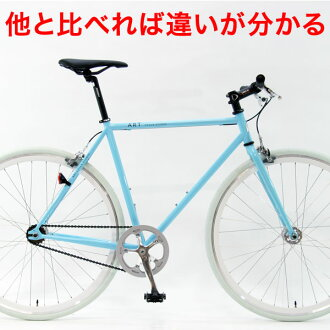 Made in japan NEW F300 single speed fixie