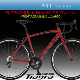 Made in japan ロードバイク【アルミロード】A900 ELITE New TIAGRA 4700 【カンタン組立】
