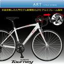 【手組み立てMade in japan】ロードバイク シマノ7X2.14段.この価格でギヤクランク,ハブもシマノ.アルミロード. A400【カンタン組み立て】