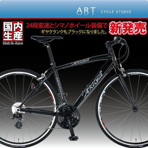 【手組み立てMade in japan】この価格でホイルはシマノWHR501 アルミクロスバイク 3X8 24段 A500F-24 ELITE【カンタン組立】