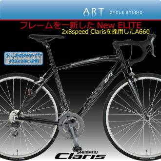 "Road bike 2014 モデルシマノ ""CLARIS"" fastest adoption Made in Japan A660 ELITE"