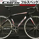 Road Bikes - Bicycle - Sports & Outdoors - 60items | Rakuten