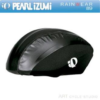 Pearl Izumi 89 rain helmet cover