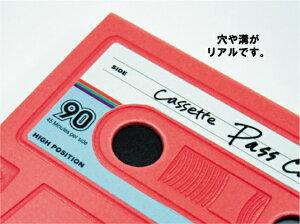 カセットパスケース