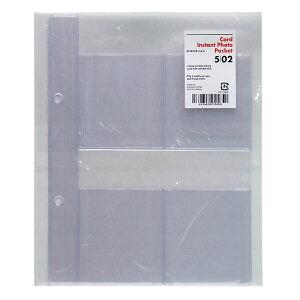ノートブック A5 A5-2穴 リフィール カード ポケット [m]雑貨 文房具 デザイン文具 A5サイズ おしゃれ かわいい 可愛い A5ノート 2穴シリーズ