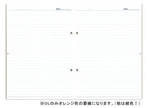A5−2穴ルールドノートRuledNotebook