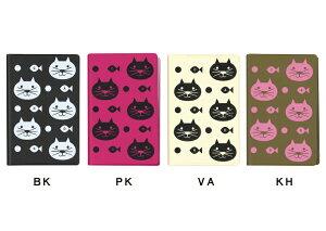 鼻ネコ カードファイル[m]おすすめ かわいい デザイン おしゃれ 可愛い 小学生 おもしろ 雑貨メーカー 直営店舗 アーティミス