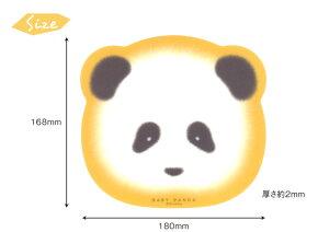 ベビーパンダマウスパッド[m]おしゃれ/かわいい/おもしろ/グッズ/プレゼント/雑貨メーカー直営店舗/