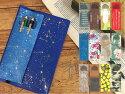 ファイバーブックバンドペンケース[m]おしゃれかわいい筆箱筆入れふでばこお洒落デザインペンホルダー文具文房具ステーショナリー雑貨プレゼントギフト贈り物タイベックダイアリープラスのアーティミス!