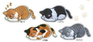 ごめん寝ダイカットペンケース[m]ネコ/ねこ/猫雑貨/おしゃれかわいい/猫好き/おすすめ/おもしろ/イラスト/グッズ/すまん寝/ゆるして寝/ポーズ/プレゼント/雑貨メーカー直営店舗/