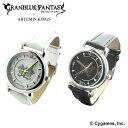 グランブルーファンタジー×ARTEMIS KINGS/騎士団モチーフ腕時計/コラボ