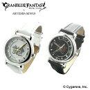 グランブルーファンタジー×ARTEMISKINGS/騎士団モチーフ腕時計/コラボ