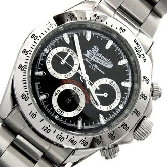 AC 计时手表 / 手表 /Artemis 经典 / 阿尔忒弥斯的经典
